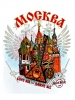 Moscow_I